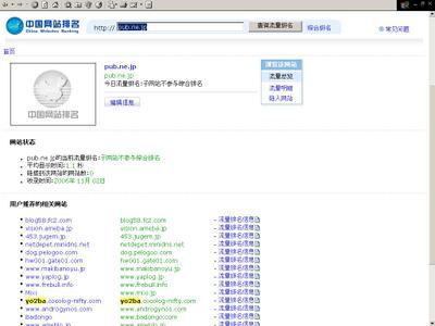 Chinaweb_2